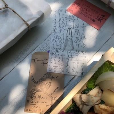 米ギャラリー大手前の青竹弁当のお品書きの画像