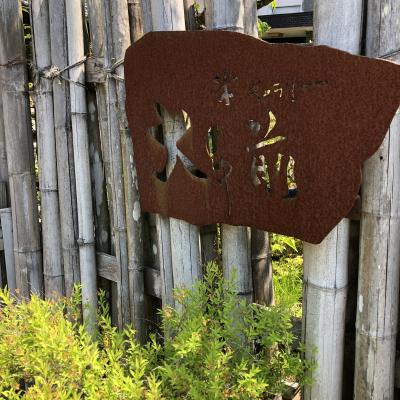 米ギャラリー大手前の店の画像